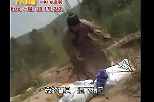 Chinese porn 4
